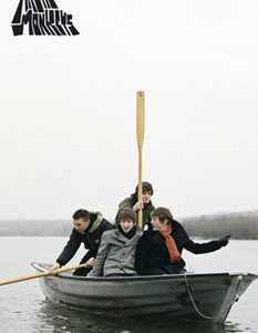Arctic Monkeys: Poster - Boat
