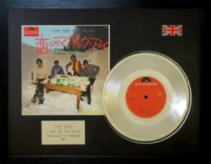 Who, The: Framed Discs - Silver Single - I Can See For Miles